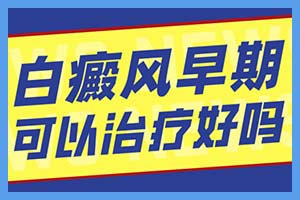 郑州西京医院门诊科怎么收费-收费标准是多少